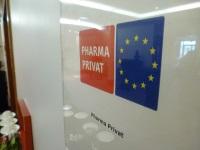 PHARMA PRIVAT Europatagung_Schild_200